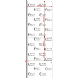 http://www.emporiodasetiquetas.com.br/1676-thickbox_default/a055132145015-etiqueta-em-filme-bopp-branco-fosco-adesivo-22-rolos.jpg