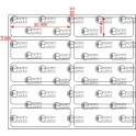 A.050.016.2(45)008-22 - Etiqueta em Papel Couche Adesivo  - 22 rolos